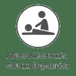 image-logos-pbt-150-10