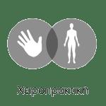 image-logos-pbt-150-11